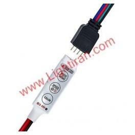مینی کنترلر 12 ولت RGB